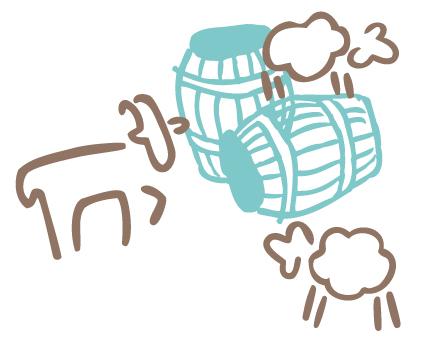 Barrel Aged Feta illustration